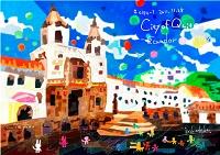 エクアドル キトの市街