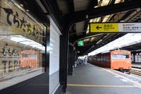 大阪府 大阪環状線 寺田町駅旧駅名標と103系普通電車