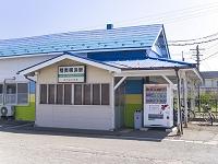 青森県 JR大湊線 横浜町駅