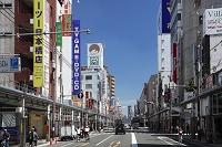 大阪府 大阪市 堺筋 日本橋の電器街