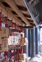 東京都 湯島聖堂 絵馬