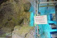 大分県 臼杵石仏 山王山石仏 修復・保護のために紫外線照射作業