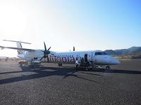 エチオピア ラリベラ ラリベラ空港