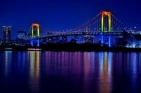 東京都 お台場海浜公園よりレインボーブリッジ