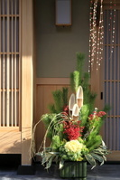 京都府 宮川町の門松