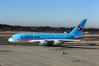 大韓航空 エアバスA380 成田空港