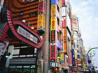 東京都 新宿・歌舞伎町