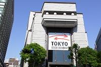 東京都 東京証券取引所