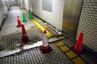 大阪府 地下道の漏水