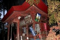 埼玉県 秩父第28番札所 橋立堂