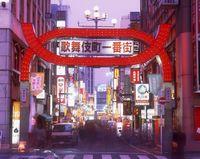 歌舞伎町 一番街 夕景