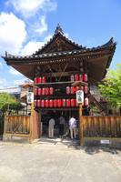 京都府 千本ゑんま堂 お精霊迎えの迎え鐘