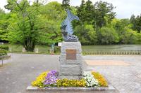 京都府 丹波国亀山城の鯱瓦と南郷池(旧内堀)