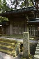 京都府 第56代清和天皇 水尾山陵