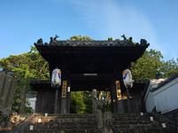 和歌山県海南市 日限地蔵(浄土寺)