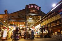 台湾 台北市 士林市場 夜市