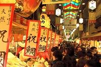 京都府 大晦日の錦市場
