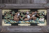 栃木県 日光東照宮の三猿(平成の大修理完成後)