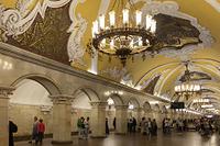 モスクワ地下鉄駅 モスクワ ロシア