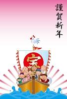 酉年の七福神と宝船の年賀状