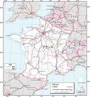 フランス 交通図