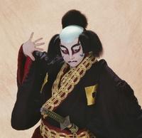 歌舞伎 奴