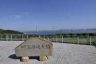 兵庫県 淡路島