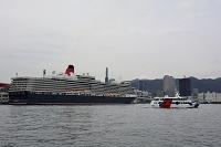 兵庫県 クイ-ン・エリザベス神戸港に停泊