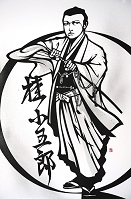 桂小五郎 (切り絵)