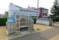 青森県 ミニチュア建物群(弘前市公会堂)
