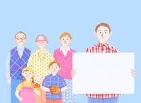 三世代家族とボード