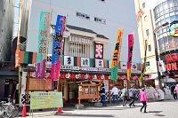 東京都 浅草演芸ホール