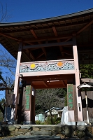 埼玉県 小川町 大聖寺 鐘楼門