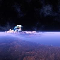 永久の地球
