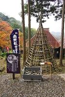 大分県 胎蔵寺の開運ピラミッド