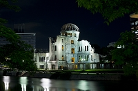 広島県 夜の原爆ドーム