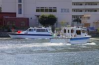 東京都 港湾局監視船「はやかぜ」「わかしお」