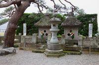 山形県 直江兼続夫婦の墓 林泉寺