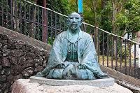 兵庫県 有馬温泉の太閤秀吉像