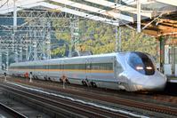 山口県 山陽新幹線 700系レールスターこだま 電車