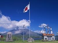 鹿児島県 国旗「日の丸」のふるさと記念碑と桜島