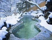 長野県 松本市 白骨温泉