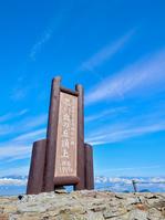 長野県 美ヶ原 思い出の丘の看板