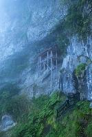 鳥取県 三朝町 三徳山三佛寺投入堂