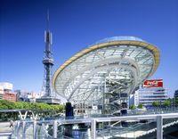 オアシス21 水の宇宙船と名古屋テレビ塔