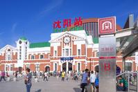 中国 遼寧省 瀋陽駅