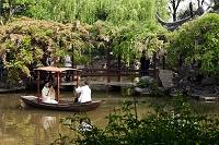 中国 蘇州 留園