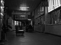 古いバスターミナル待合室