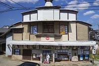 愛媛県 八日市護国の町並み 旭館(映画館)
