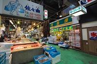 岩手県 宮古市魚菜市場